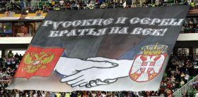 Srbi i Rusi: braća ili nešto sasvim drugo?